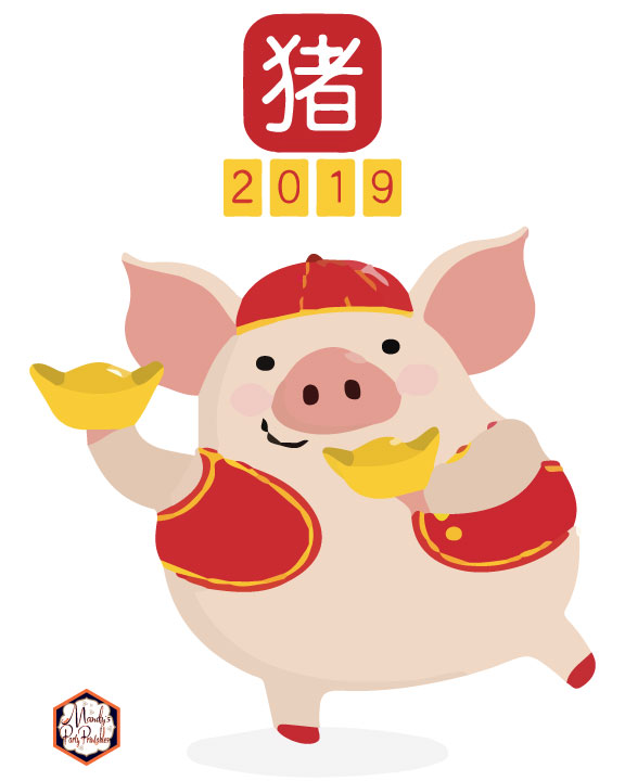 Free Printable Vipkid Chinese New Year Sign
