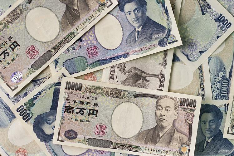 El USD / JPY recorta las pérdidas iniciales y se mantiene alrededor de 110,00