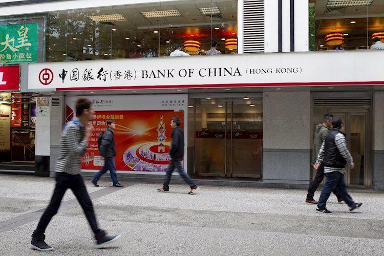 El Banco Popular de China podría reducir aún más los costos de financiamiento en el segundo semestre – China Press