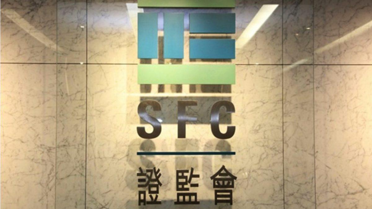 El regulador de Hong Kong advierte sobre las plataformas de comercio de criptomonedas no reguladas y Binance – Bitcoin News