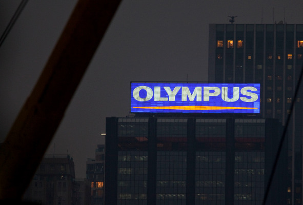 El gigante tecnológico Olympus golpeado por el ransomware BlackMatter – TechCrunch
