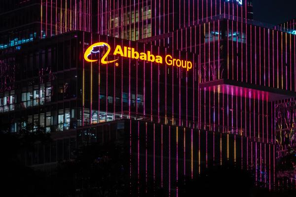 La represión de China contra los gigantes tecnológicos amenaza el crecimiento de su mercado en la nube