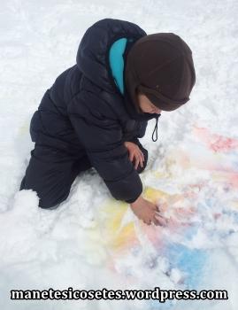 rasca-rasca scratch sobre neu de colors 08