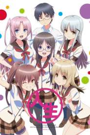 Jinsei – Life Consulting