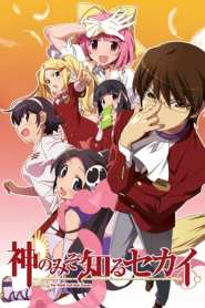 The World God Only Knows Saison 3