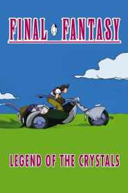 Legend of the Crystals: Final Fantasy VF