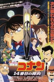 Case Closed Movie 02: The Fourteenth Target (1998)