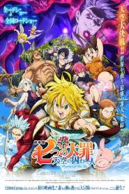 The Seven Deadly Sins the Movie: Prisoners of the Sky (2018) VF