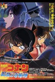 Case Closed Movie 08: Magician of the Silver Sky (2004)