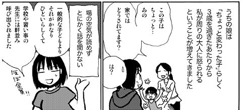 aokimitsue7