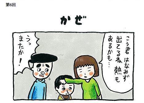 rokudai