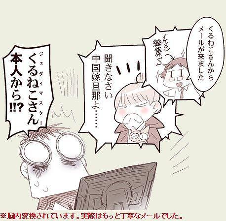 shimizu2