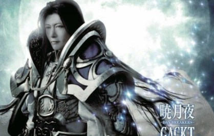 gackt DVD DAY BRAKERS