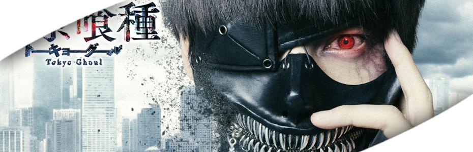 Este año viene con todo en los cines del Japón: Tokyo Ghoul Live Action se espera para Julio