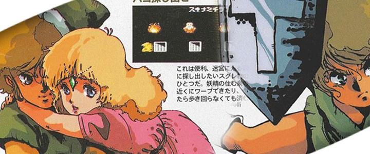 Leyenda de Zelda si fuera por el artista de Macross