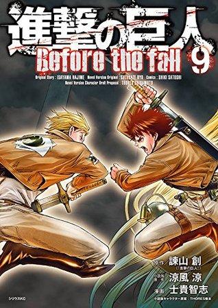 Shingeki no Kyojin – Before the Fall
