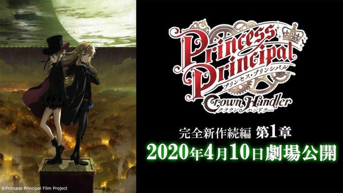 Princess Principal Movie Date