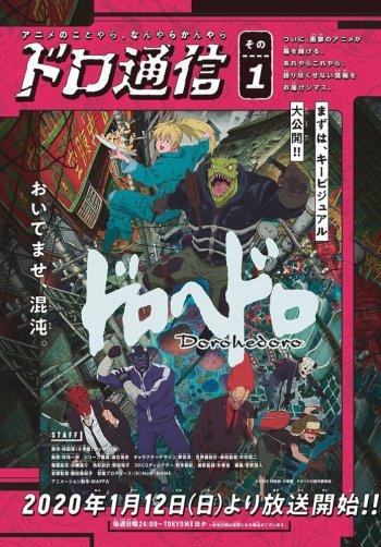 Anime Dorohedoro Tampilkan Visual Terbaru