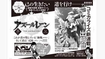 Franchise Azur Lane Dapatkan Manga Spinoff di Majalah Comic Heaven