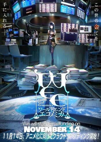 Trailer Pengumuman Crowdfunding Adaptasi Anime WORLD END ECONOMiCA Ditampilkan