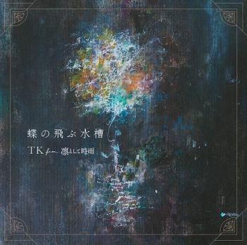 TK from Ling Tosite Sigure Bawakan Lagu Pembuka Anime Pet