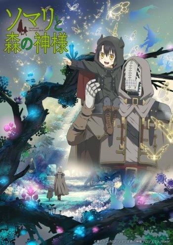 Anime Somali and the Forest Spirit Tampilkan CM Terbaru