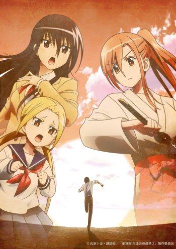 Anime Seitokai Yakuindomo Dapatkan Movie Ke-2