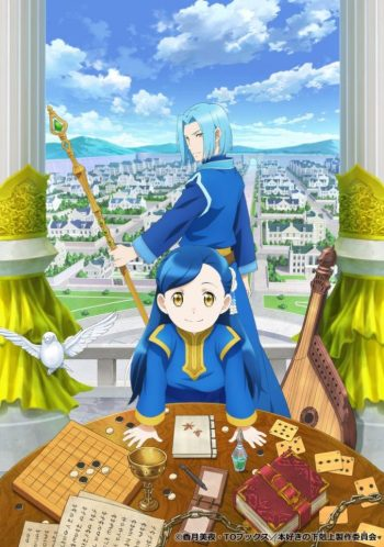 Anime Honzuki no Gekokujou 2nd Cour Spring 2020