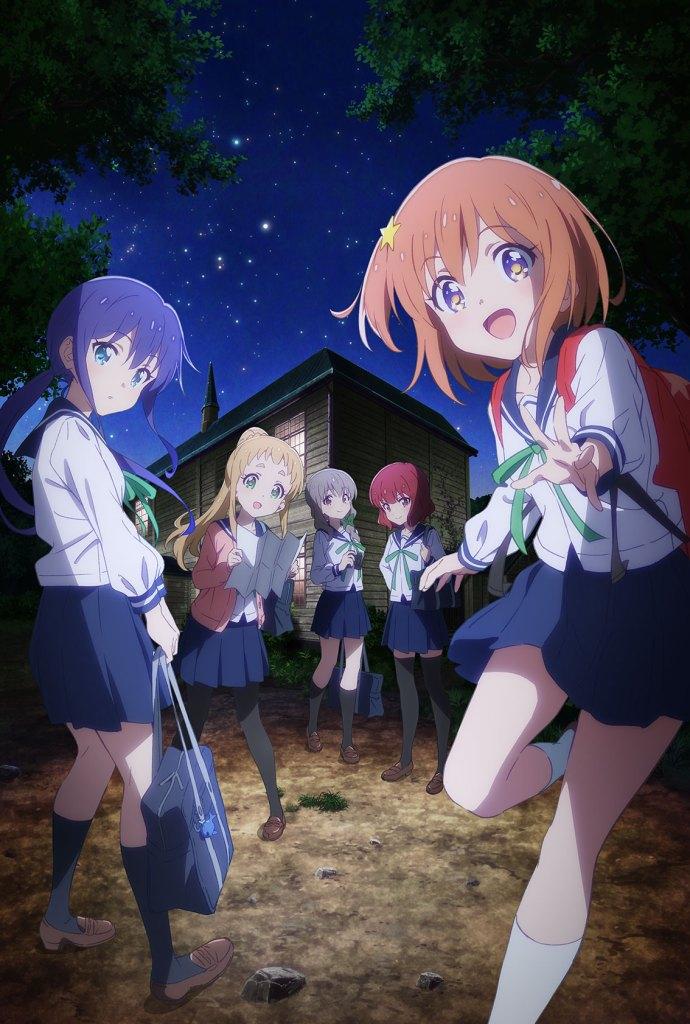 Koisuru Asteroid Anime New Visual