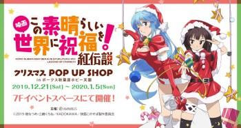 Jelang Natal, KonoSuba Membuka Pop Up Shop