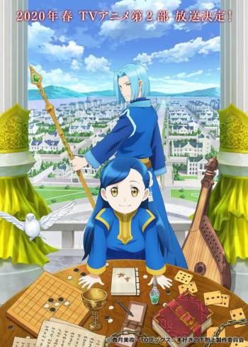 Musim Kedua Anime Honzuki no Gekokujou Akhirnya Diumumkan
