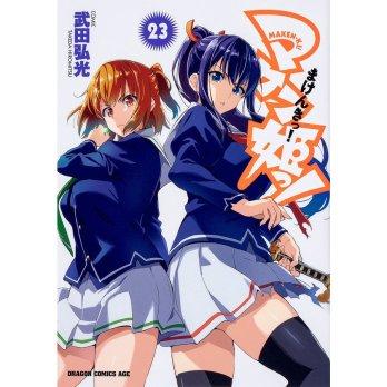 manga maken-ki! berakhir di bulan februari - mangalist