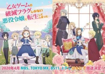 Anime Bakarina Tampilkan PV, Visual dan Pemeran Terbarunya