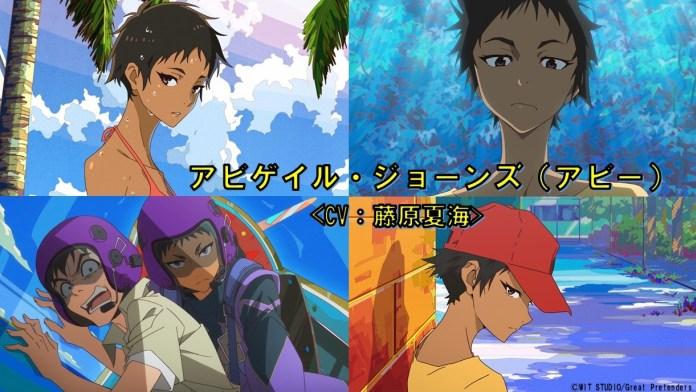 Great Pretender Anime Chara