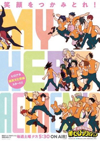 Boku no Hero Academia Tayangkan PV untuk Arc Festival Budaya, Perdengarkan Opening Baru