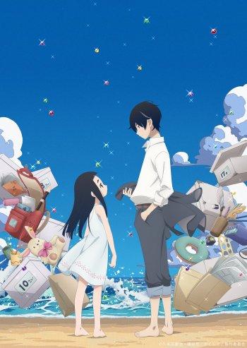 PV Baru Anime Kakushigoto Perkenalkan Karakter Utamanya