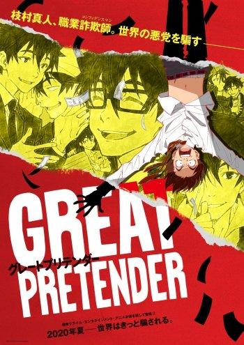 WIT Studio Ungkap Detail Proyek Anime Orisinal Great Pretender