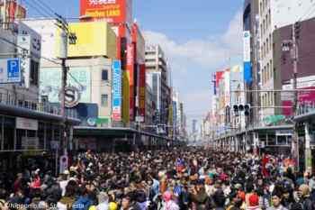 Event Jepang Terbesar Batal Karena Wabah Corona!