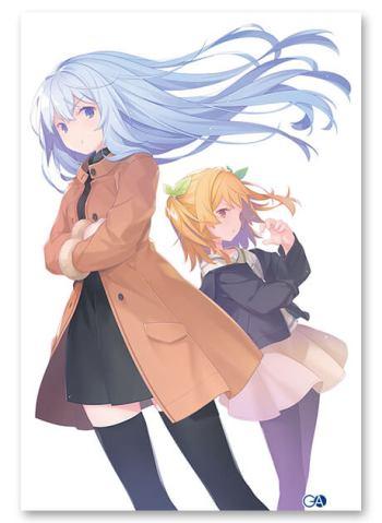 2 Tahun 8 Bulan Sejak Volume ke-13 Terbit, Novel OreShura Berlanjut Mei Mendatang