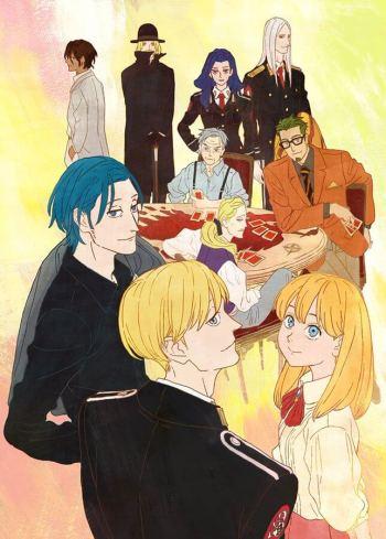 PV OVA ACCA: 13-ku Kansatsu-ka Regards Ditampilkan untuk Distribusi Akhir Maret 2020