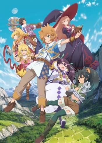 Tatoeba Last Dungeon Mae no Mura no Shounen ga Joban no Machi de Kurasu Youna Monogatari Tayangkan PV Animenya