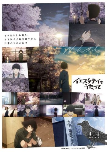 Yesterday wo Utatte Tayangkan 9 Menit Pertama Anime