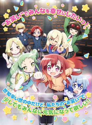 Tiga Anime Ikut Mundur dari Jadwal Tayang Juli