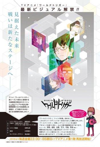 World Trigger Tayangkan Visual Season Anime Barunya