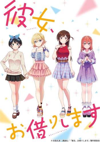 Anime Kanojo Okarishimasu Tampilkan CM Terbaru