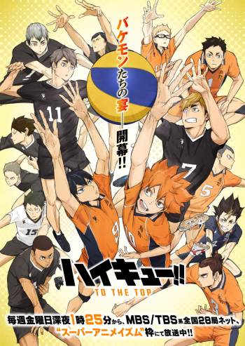 Haikyuu!! To The Top Tunda Penayangan Cour Kedua