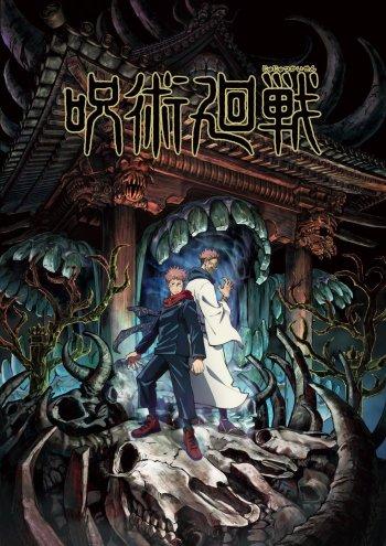 Jujutsu Kaisen Tampilkan Visual Baru Animenya