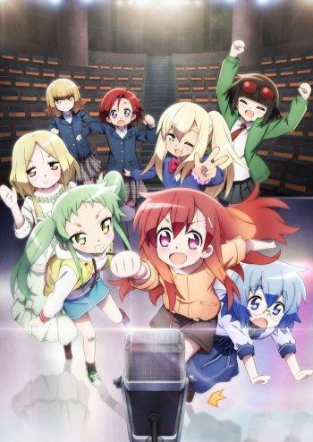 Maesetsu! Tunda Penayangan Anime ke Oktober