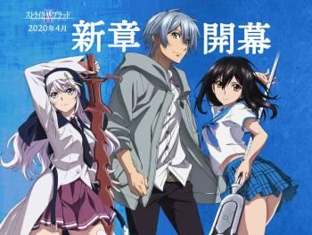 Staf Resmi Menunda Perilisan Volume Kedua OVA Strike The Blood IV