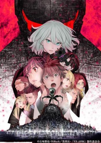 Visual Kedua Anime EX-ARM Akhirnya Diperlihatkan